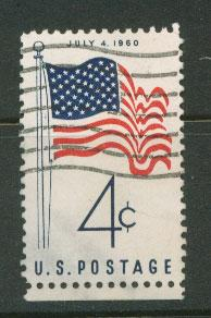 USA   SG  1152 FU  Bottom  Margin regular