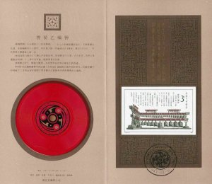 CHINA 1987 STAMP SHEET AND DISC LIMITED EDITION   REF 5296