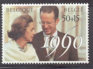 Belgium Sc B1095 1990 30th anniv Royal Wedding stamp set ...