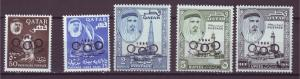 J20877 Jlstamps 1964 qatar set mnh #37-41 sheik ovpt,s
