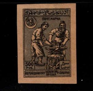 Azerbaijan Scott 25 MH* stamps 1922 blacksmith stamp