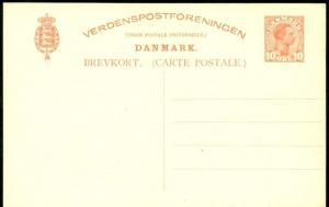 DENMARK 10ore, single card (38) unused, VF