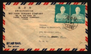 China 1959 Cover to USA / Light Creasing / Corner Tear - Z17033