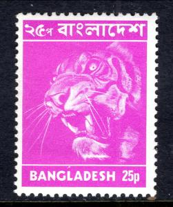Bangladesh 47 Unused Mint Hinged BIN