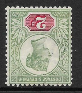 Sg 200wi 2d Green & Carmine Jubilee Watermark Inverted MOUNTED MINT