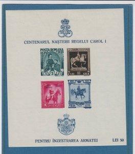 ROMANIA 1939 KING CAROL MNH PRO PATRIA OVERPRINT MINI SHEETS SCOTT 488A-488C+d-f