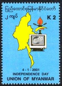 Burma Sc# 355 MNH 2001 2k Independence 53rd