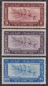 Egypt Sc #231-233 Mint Hinged