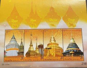 SL) 2018 THAILAND, TEMPLE, ARCHITECTURE, VESAK DAY, BUDDHIST RELIGION, SOUVENIRS