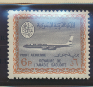 Saudi Arabia Stamp Scott #C64, Mint Never Hinged - Free U.S. Shipping, Free W...