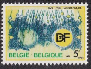 Belgium # 917, Davids Foundation Emblem, NH