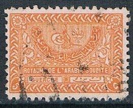 Saudi Arabia 168: 5g Tughra of King Abdul, used, VF