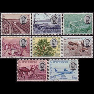 ETHIOPIA 1965 - Scott# C89-96 Development Set of 8 Used