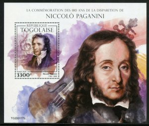 TOGO 2020  180th MEMORIAL OF  NICCOLO PAGININI SOUVENIR SHEET MINT NEVER HINGED