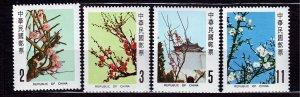 J23003 JLstamps 1983 taiwan china mnh set #2382-5 flowers