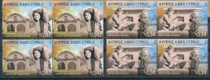 [I1919] Cyprus 2015  good set in bloc of 4 stamps very fine MNH