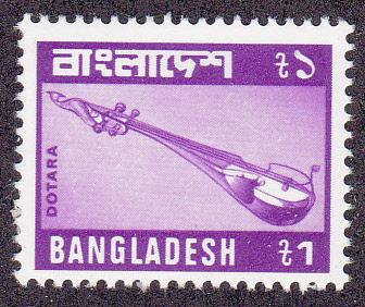 Bangladesh # 174, Dotara Musical Instrument, Mint NH
