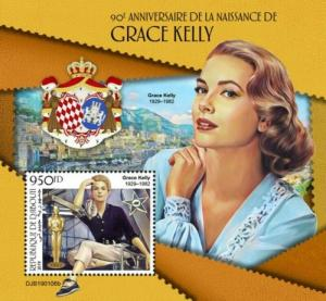 Djibouti - 2019 Princess Grace Kelly - Stamp Souvenir Sheet DJB190106b