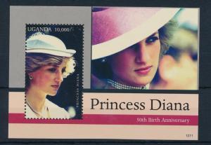 [48715] Uganda 2012 Princess Diana 50th Birthday MNH Sheet