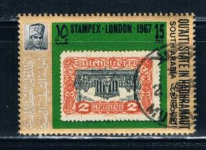 South Arabia Used H Stampex London 1967 (ML0334)+