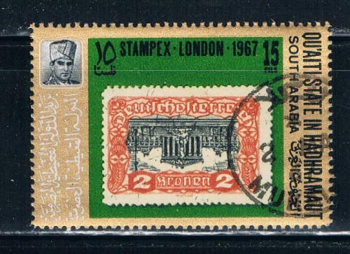South Arabia Used H Stampex London 1967 (ML0334)