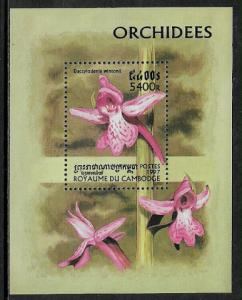 Cambodia #1684 MNH S/Sheet - Orchids