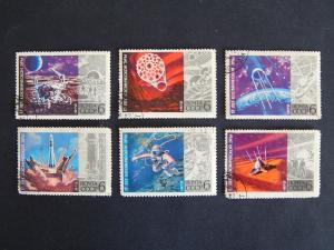 Space, series, SU, 1972, (3-SR)