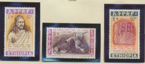 Ethiopia Stamps Scott #497 To 499, Used Hinged - Free U.S. Shipping, Free Wor...