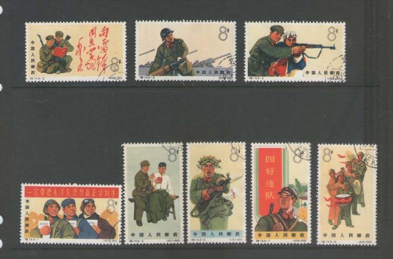 China 1965 Sc 842-849 FU