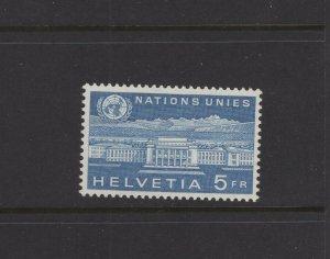 Switzerland #7-O33 (1960 UN European Office issue) VFMNH CV $4.50