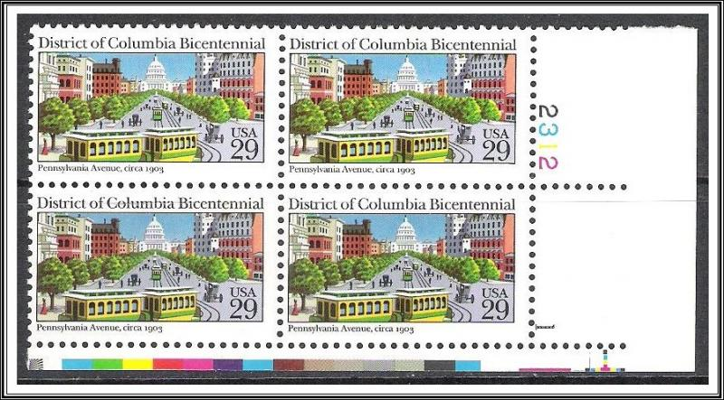 US Plate Block #2561 District Of Columbia MNH