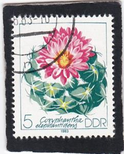 GERMANY, DDR   #  2349   used