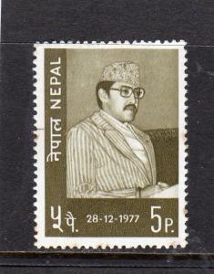 Nepal 1977 King Berindra MNH