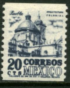 MEXICO 1003, 20c, 1950 DEFINITIVE ISSUE, COIL SINGLE, MNH
