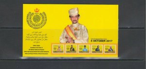BRUNEI: Sc. 661/ **SULTAN'S REIN-50th ANNIVERSARY**/ Booklet of 5 / MNH-2 Images