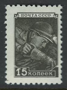 Russia Scott 1343 MNH! Miner!