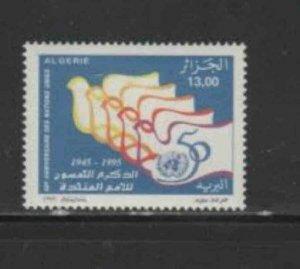 ALGERIA #1054 1995 U.N 50TH ANNIV. VF NH O.G