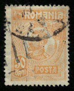 1920-1927 King Ferdinand I, Romania, 50 Bani, SC #267 (Т-8360)