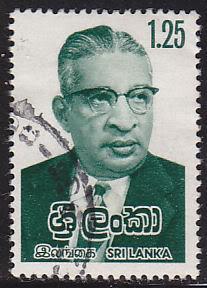 Sri Lanka 552 Used 1979 Dudley S. Senanayake
