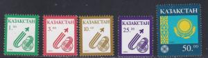 Kazakhstan # 22-26, Space Ship & Natonal Flag, NH, 1/2 Cat.