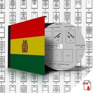 BOLIVIA STAMP ALBUM PAGES 1853-2010 (191 PDF digital pages)