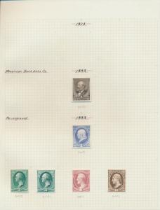 #205P3-209P3 PLATE PROOF ON INDIA PAPER MOUNTED ON A PAGE CV $290.00 BP4244