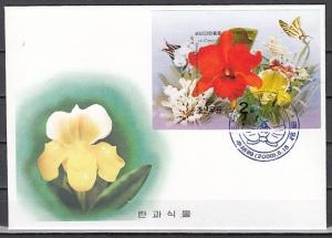 Korean, Scott cat. 4042. Orchids, IMPERF s/sheet on a First day cover.