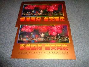 PR CHINA SCOTT# 2775 GOLD EMBOSSED SOUV SHEET IN STAMP FOLIO, MNH, OG