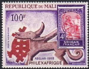Mali stamp Phileqafrique stamp exhibition MNH 1969 Mi 179 WS12180