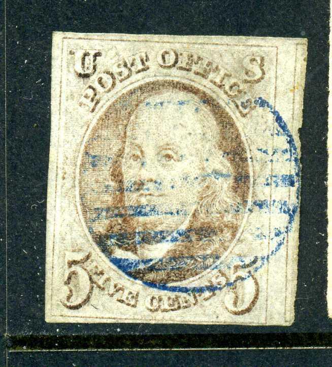 Scott #1 Franklin Imperf Used Stamp (Stock #1-65)