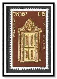 Israel #497 Holy Ark New Year MNH