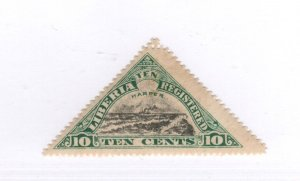 Liberia #F17 MH - Stamp CAT VALUE $7.00