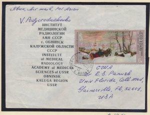 Russia Stamp Scott #4641, Used, On Piece - Free U.S. Shipping, Free Worldwide...