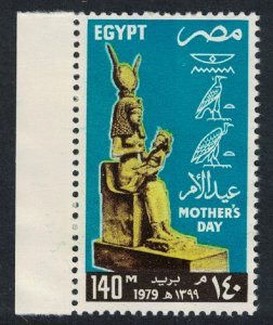 Egypt Isis and Horus Statue Mother's Day 1979 MNH SG#1383 CV£6.-